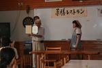 h23.7.15みんなの館 薬膳弁当 010.jpg